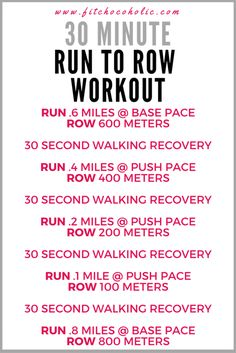 This 30 min. run to row workout incorporates the treadmill & rower for an intense HIIT workout that will elevate your heart rate & make you work up a sweat. Rower Workout, Treadmill Workouts, Running Workouts, Hiit, Fun Workouts, At Home Workouts, Running Humor, Cardio Gym, Running Tips