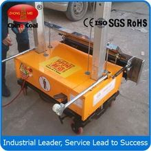 chinacoal11 Construction material, Construction Machine, electric power automatic wall cement plastering machine with good performance