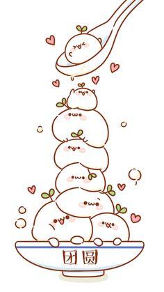 Holen Sie sich das beste Anime Wallpaper IPhone Kawaii 微 博 Cute Disney Wallpaper, Cute Anime Wallpaper, Wallpaper Iphone Cute, Cute Cartoon Wallpapers, Animal Wallpaper, Food Kawaii, Griffonnages Kawaii, Kawaii Anime, Cute Kawaii Animals
