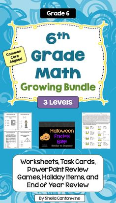 This is a growing bundle of all my 6th grade math materials in one convenient package. This includes all my worksheets, task cards, power point review games, holiday materials, and end of year review for 6th grade math. Most of these materials are differentiated with 3 levels. With a growing bundle, as new products are added, the bundle price increases but you do not pay for new products included in the bundle.
