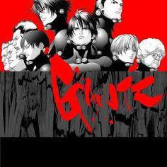 Gantz: One fked up and brutal Manga/Anime Series! I Love Anime, Me Me Me Anime, Anime Guys, Awesome Anime, Manga Art, Manga Anime, Anime Art, Cgi, Fashion Illustration Tutorial