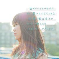 Ikimono Gakari by Sonico D. Cat on SoundCloud