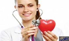 8 أطعمة تحمي قلوب النساء وفق دراسات…: قد لا يعير بعض النساء صحة القلب اهتماماً، ظناً منهنّ أنّهنّ بمنأى عن المشاكل المتّصلة به. لكن…