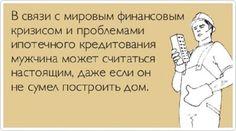 Улыбнись и работай!😄  #Криминальныйинфобиз #АлександрЖданович #прикольныекартинки #утро #подкофеек