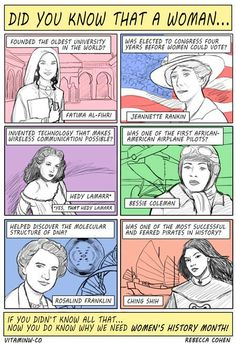 Are you familiar with all the women in this graphic?   Thanks to A Mighty Girl for #SharingSmarts! #AmyPoehlerSmartGirls
