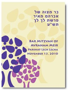 jewish new year month