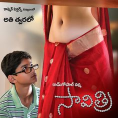 RGV's Savitri Movie Hot Spicy First Look Posters. Ram Gopal Varma Savitri Movie Hot Spicy First Look Posters Hottest Models, Hottest Photos, Ram Gopal Varma, News Website, New Movie Posters, Beautiful Girl Indian, Sexy Ass, New Movies, Dance Wear