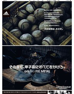 adidas コピー 広告 - Google 検索