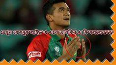 ফেসবুক লাইভে এসে এ কি বললেন তাসকিন-Bangla News365   BAN VS IND Semifinal...