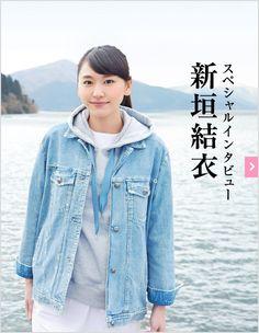 raindec: 新垣结衣Yui Aragaki) on magazine 月刊 旅色 (tabiiro) in...