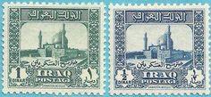 طابع عراقي قديم يعود للفترة الملكية في الأربعينات