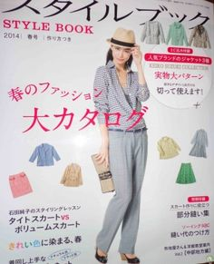 MRS STYLE BOOK 2014-2