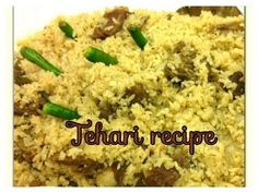 Bangladeshi food recipe amrar acher bangla recipe recipes bangladeshi recipes bangladeshi tehri recipe with video forumfinder Image collections