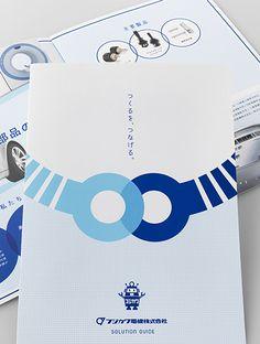 電子部品 専門商社 企業パンフレット デザイン 作成
