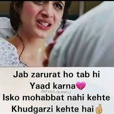 # Anamiya khan Hurt Quotes, Sad Love Quotes, Strong Quotes, Hindi Quotes, Quotations, Qoutes, Attitude Quotes For Girls, Heart Touching Shayari, Imran Khan