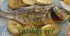 Εξαιρετική συνταγή για Τσιπούρες με δενδρολίβανο και μουστάρδα. Πολύ γευστικές τσιπούρες που θα φαγωθούν και από όσους δεν τους αρέσουν τα ψάρια! Λίγα μυστικά ακόμα Συνταγή από βιβλιαράκι του Selonda με υπέροχες συνταγές για ψάρια! Greek Recipes, Fish Recipes, Seafood Recipes, Dinner Recipes, Cooking Recipes, Healthy Recipes, Healthy Foods, Greek Dishes, Fish Dishes