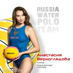 #teamRussia #russianaquatics #russportimage #раменскаяосень #globalrussia #waterpolo #russia #спорт #водноеполо #waterpolo #водныевидыспорта #вода #станьчемпионом #спортивнаяфотография #aquatics #nikon #nikonforever #sportsphotography #sport #water #pool #russia #wasserball #pallanuoto