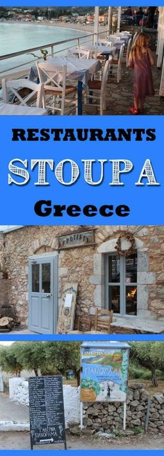 Some of the best restaurants and tavernas in Stoupa, on the Mani Peninsula of the Peloponnese in Greece.  Best Greek food to order with food photos.  Kleftiko, Souvlaki, Pastitsio, Saganaki, Baclava.