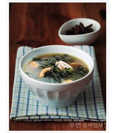 Miyeok-guk is a Korean seaweed soup that's very good for your health!