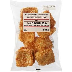 Muji Age Senbei or deep-fried rice crackers slightly flavored with a sweet soy sauce. This delicious Japanese snack has a crunchy texture and a slight sweet taste. Japanese Rice Crackers, Japanese Snacks, Japanese Candy, Food Packaging, Pretty Packaging, Muji, International Recipes, Soy Sauce, Fried Rice