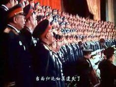 230名开国将军大合唱 (1959年) / Chorus of 230 Chinese PLA Generals and Admirals (1959)