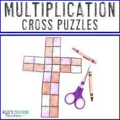 MULTIPLICATION Cross Puzzles: Great for a Religious or Christian Bulletin Board! | 3rd, 4th, 5th grade, Activities, Basic Operations, Games, Homeschool, Math, Math Centers, Religion