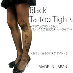 NUDES タトゥータイツ タトゥーストッキング ブラック マリア クロス 日本製  - http://item.rakuten.co.jp/maxim-socks/31605/