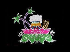 Simple Rangoli Border Designs, Easy Rangoli Designs Diwali, Indian Rangoli Designs, Rangoli Designs Latest, Rangoli Designs Flower, Rangoli Borders, Small Rangoli Design, Rangoli Designs Images, Rangoli Designs With Dots