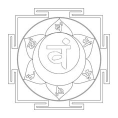 For Valentine's Day: Anahata (the heart chakra) coloring