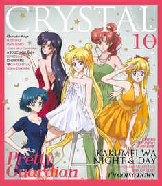 New Sailor Moon Crystal Character Song Album out this month! Buy here! --> http://www.cdjapan.co.jp/aff/click.cgi/PytJTGW7Lok/586/A505690/product%2FKICA-3239 #sailormoon #sailormooncrystal #anime