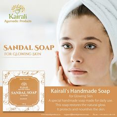 Get a sparkling skin with Kairali's Handmade Sandal Soap Best Acne Cream, How To Get Rid Of Pimples, Natural Glow, Off Black, Handmade Soaps, Soap Making, Glowing Skin, Cosmetics, Sandal
