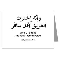 like the saying in arabic--- really hits home with my PC service