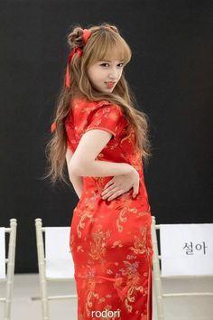 Cheng Xiao (Cosmic Girls / WJSN)