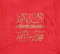 [Ottoman Empire] Regiment Banner (Osmanlı Alay Sancağı) 3)