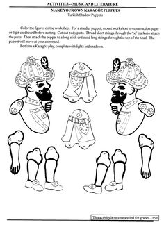 TURKISH SHADOW PUPPETS Curriculum Guide prepared for the Education Program of The 1995 Houston International Festival celebrating the Country of Turkey.  This was one of many activities for elementary school students found in this guide to teach the children about the Turkish people.