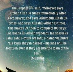 Blusshhh😍 Quran Quotes Love, Muslim Love Quotes, Hadith Quotes, Quran Quotes Inspirational, Beautiful Islamic Quotes, Allah Quotes, Religious Quotes, Qoutes, Hindi Quotes
