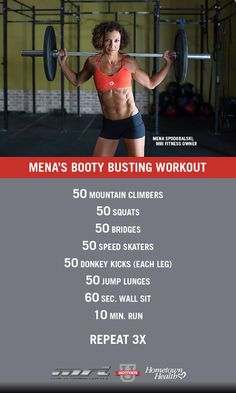 Mena's booty busting workout