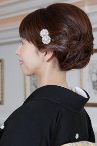 結婚式当日のお母様の髪型を探すならなら「結婚準備室」                              … Vintage Hairstyles, Braided Hairstyles, Japanese Wedding, Hair Setting, Hair Reference, Married Woman, Kimono Fashion, Hair Dos, Traditional Outfits