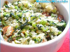 My Boyfriend Loves this Too-Easy Komatsuna Fried Rice Recipe by cookpad. Rice Recipes, Vegetable Recipes, Asian Recipes, Healthy Recipes, Ethnic Recipes, Cooking Dishes, Easy Cooking, Cooking Recipes, How To Cook Rice