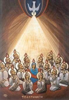 Neuvaine au Saint-Esprit - Prions aujourd'hui Spiritual Images, Religious Images, Religious Icons, Religious Art, Cross Art, Spirited Art, Spiritus, Churches Of Christ, Catholic Art