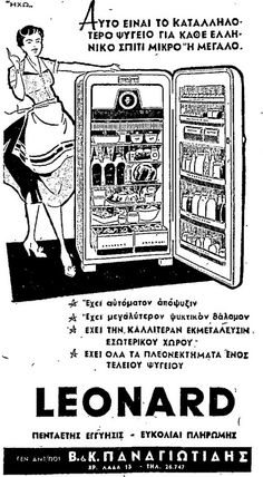 Retro Ads, Vintage Advertisements, Vintage Ads, Advertising, Posters, Signs, History, Historia, Shop Signs