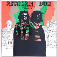 JOE GIBBS AND THE PROFESSIONALS - African Dub All-Mighty Chapter 3 (Lightning LIP 12) Vinyl   Music