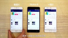 """""""Nokia The first Nokia smartphone powered by Android. Nokia 6 smartphone was launched in January The phone comes with a touchscreen displa. Nokia 6, Smartphone, Youtube, Youtubers, Youtube Movies"""