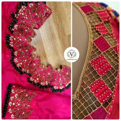 Saravana Street T. Cutwork Blouse Designs, Simple Blouse Designs, Stylish Blouse Design, Bridal Blouse Designs, Magam Work Blouses, Cut Work Blouse, Maggam Work Designs, Beautiful Mehndi Design, Back Neck Designs