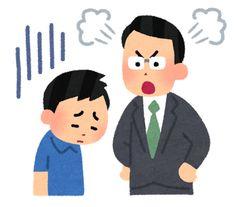 生徒を怒る先生のイラスト