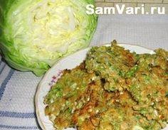 капустные оладьи рецепт