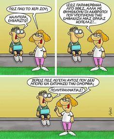 Funny Pins, Funny Stuff, Funny Cartoons, Minions, Peanuts Comics, Family Guy, Lol, Humor, Memes