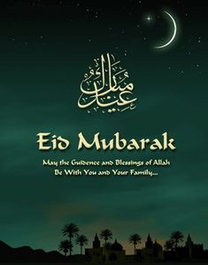 Ramadan 2013 is now over! May Allah accept our fasts and prayers. Wish you all an Eid Mubarak, have a blessed day, in shaa Allah Eid Mubarak Wünsche, Best Eid Mubarak Wishes, Eid Mubarak Status, Eid Mubarak Messages, Eid Mubarak Quotes, Eid Mubarak Images, Eid Wishes Messages, Eid Ul Fitr Quotes, Eid Quotes