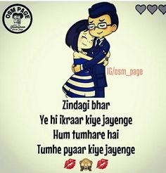 ..hum tumhre hai tumhre sanam...😳😍💖 Love Husband Quotes, Cute Love Quotes, Hindi Quotes, Quotations, Miss You Images, Friendship Shayari, Couple Quotes, Couple Art, I Love You Forever