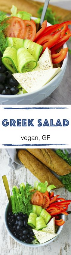 Greek Salad [vegan, gluten-free]
